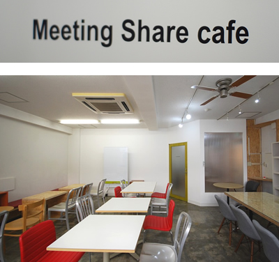 Meeting share cafe